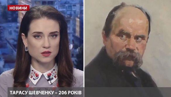 «Шевченко боровся з радянською владою»: 24 канал прокоментував помилку ведучої
