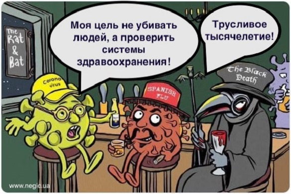 «Треба просто перестати заражатися»: у соцмережах жартують про коронавірус, карантин і гречку