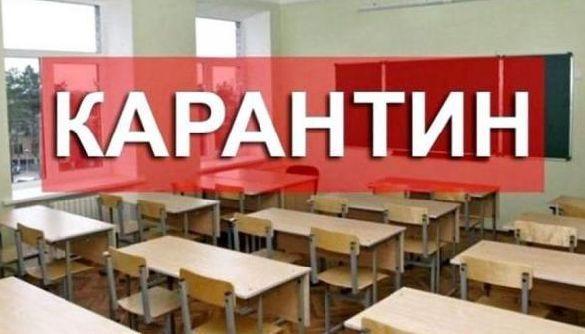 Карантин в Україні: що почитати, щоб не панікувати - MediaSapiens.