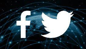 Facebook і Twitter видалили понад 200 акаунтів, пов'язаних з Росією