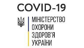 МОЗ та Facebook інформуватимуть українців про коронавірус