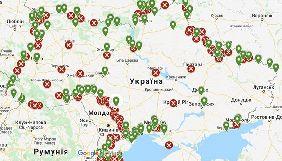 Митниця запустила онлайн-карту з даними про пункти пропуску