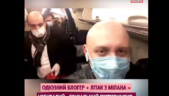 Повний літак коронавірусу, або що не так з історією Антона Гури (ВІДЕО)