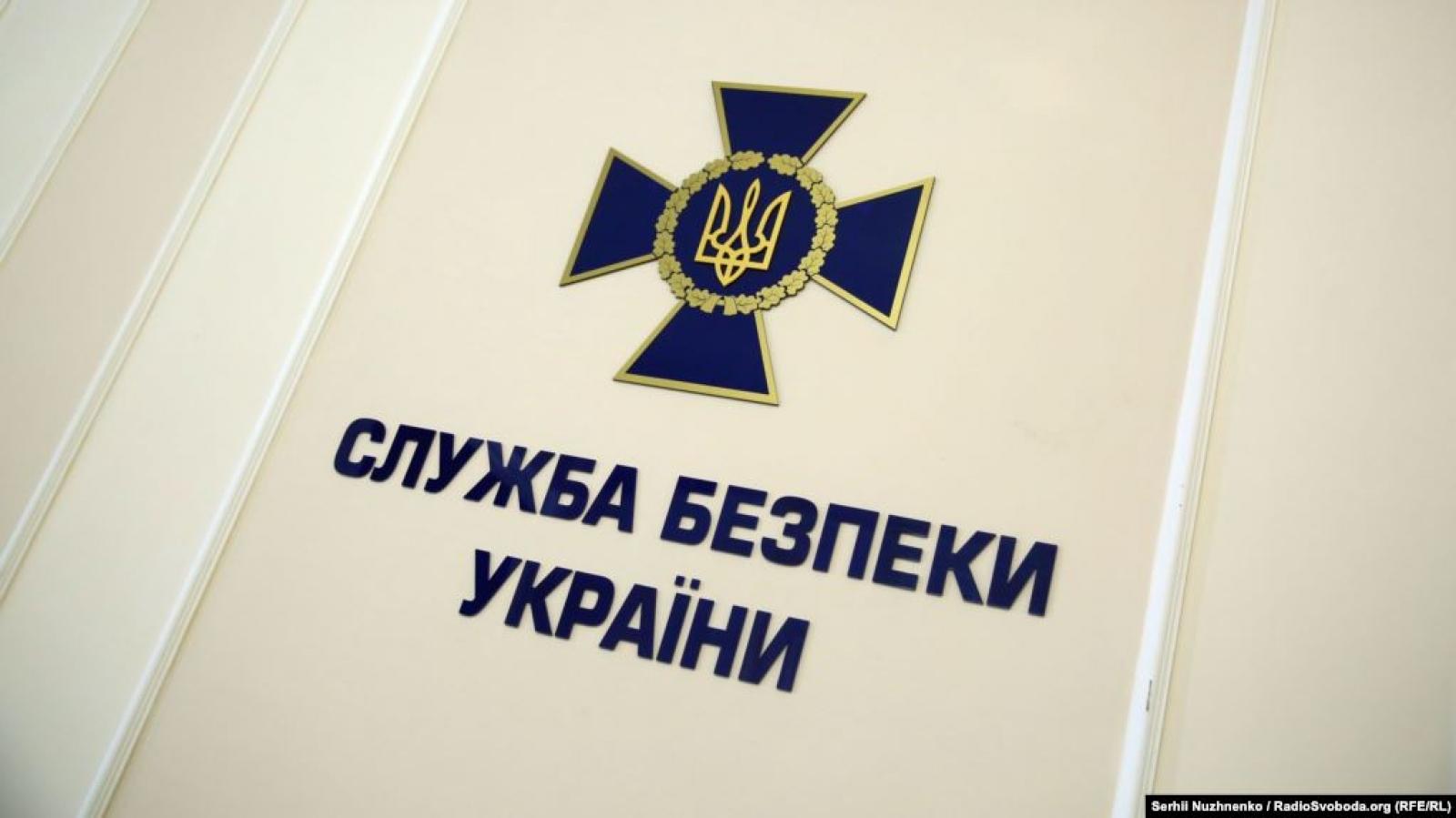 Покарано шістьох українців, які розповсюджували фейки про коронавірус — СБУ