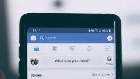 Згори стрічки новин Facebook з'явиться вікно з перевіреною інформацією про коронавірус
