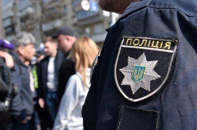 Мешканку Нікополя покарали за фейк про карантин в Україні
