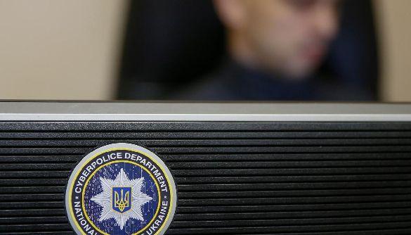 Кіберполіція виявила в мережі 170 фейків про коронавірус - видалили лише 80 з них
