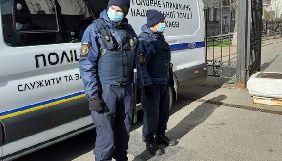 На Львівщині за поширення фейків про коронавірус покарали чотирьох людей