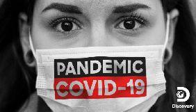 На Discovery зняли фільм про коронавірус