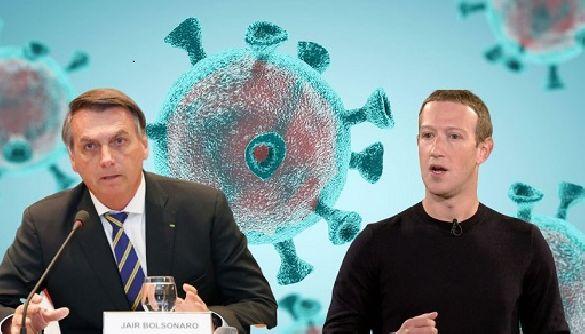 Facebook видалила маніпулятивний пост президента Бразилії про коронавірус