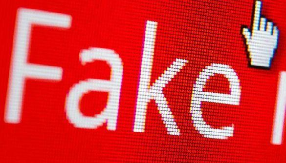 МОН: Інформація про подовження карантину до 15 травня та відміну ЗНО  - фейк