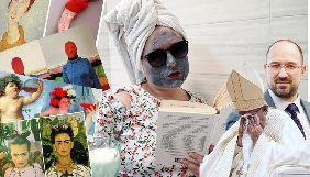 Сиди вдома: лавра на карантині, фейл Шмигаля, мистецький флешмоб