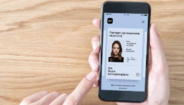 Цифрові паспорти в «Дії» стали офіційними документами