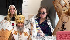Сиди вдома: Російські фейки про коронавірус, Бенксі на карантині, а Онуфрій – ні