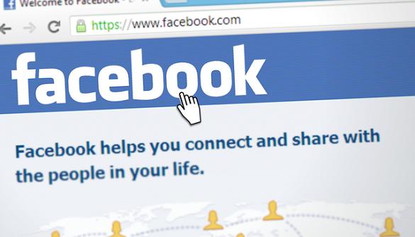 Facebook погодилася на введення цензури у В'єтнамі – ЗМІ