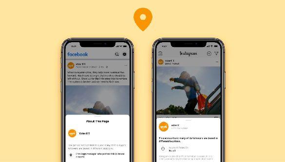 Facebook і Instagram будуть показувати місцезнаходження популярних блогерів