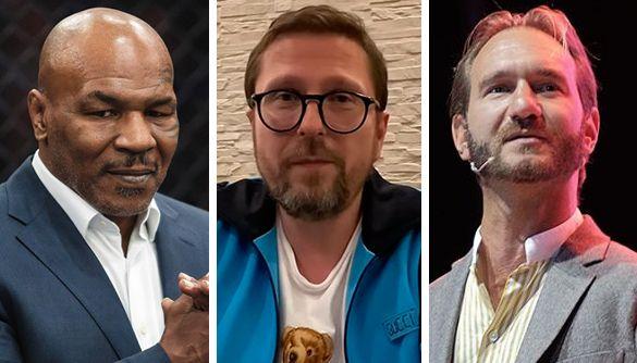 Блогер Шарий хвастался, что его поддерживают Майк Тайсон и Ник Вуйчич. Выяснилось, что такие видео знаменитости записывают за деньги