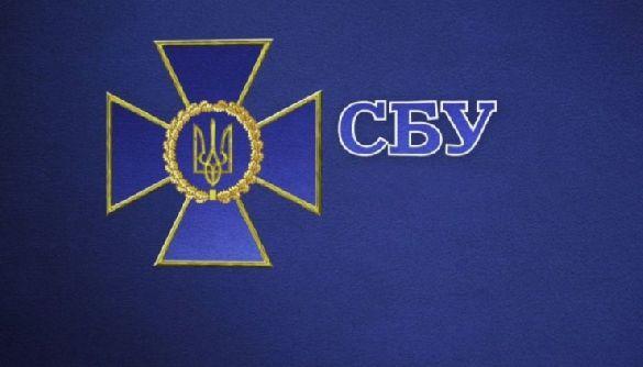 СБУ викрила російських провайдерів у негласному зборі інформації в анексованому Криму