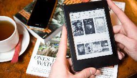 Cеред українців зріс інтерес до електронних книжок під час карантину — видавництво