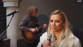 Українські музиканти дають концерти, щоб допомогти безпритульним. Першою заспівала Тоня  Матвієнко