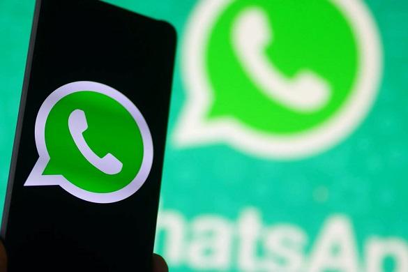 У WhatsApp різко знизилася кількість вірусних повідомлень