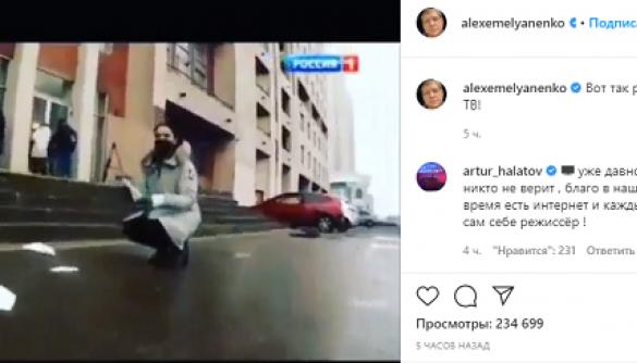 «Ось так працює ТБ»: спортсмен показав, як російський телеканал інсценував сюжет