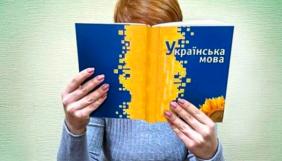 Чому в YouTube складно просувати україномовний контент – пояснює фахівець