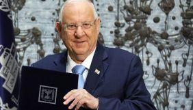 Президент Ізраїлю оцифрував свою зовнішність і звернувся до нації через віртуальну реальність