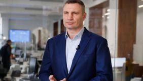 Віталій Кличко долучився до челенджу у TikTok і опублікував відео, як стрижеться вдома
