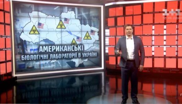«Американские лаборатории в Украине»: Медведчук и «1+1» реанимировали российский фейк