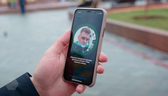 Apple випустила бета-версію iOS 13.5, яка розпізнає захисні маски в Face ID