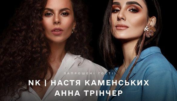 У серіалі від Мінцифри про кібербулінг знялися співачки Настя Каменських та Анна Трінчер