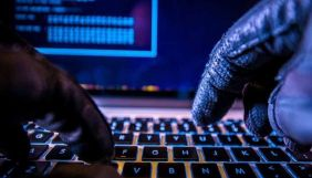 У Держспецзв'язку за тиждень зафіксували майже 8 тисяч кібератак на державні органи