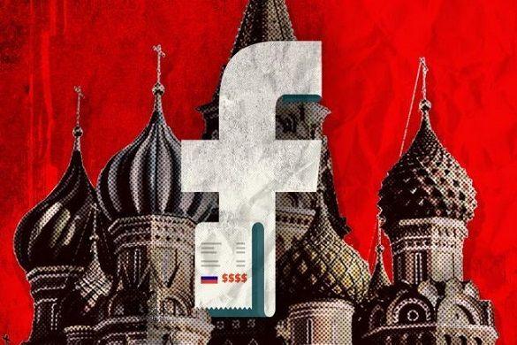 Facebook видалила близько сотні облікових записів, пов'язаних з Росією та окупованим Кримом