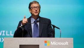 Білл Гейтс: «Через три роки озирнемося і скажемо: було жахливо, але ми вивчили урок»