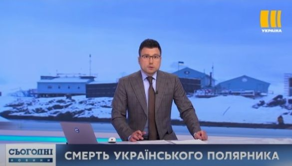 Як зробити сюжет про смерть так, щоб порушити етичні та професійні стандарти. Майстерклас каналу «Україна»