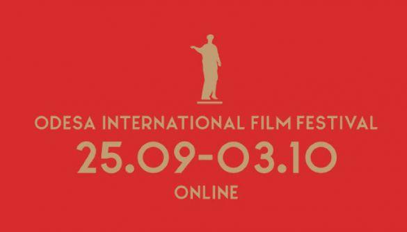Через пандемію коронавірусу Одеський кінофестиваль перенесли на осінь – і проведуть його онлайн