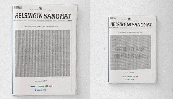 Фінська газета вийшла з оптичною ілюзією на обкладинці, закликаючи тримати соціальну дистанцію