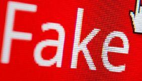 СБУ відзвітувала, що заблокувала 2,3 тисячі інтернет-спільнот та викрила 323 поширювача фейків