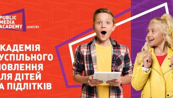 Суспільне запускає  для підлітків безкоштовний онлайн-курс з медіаграмотності