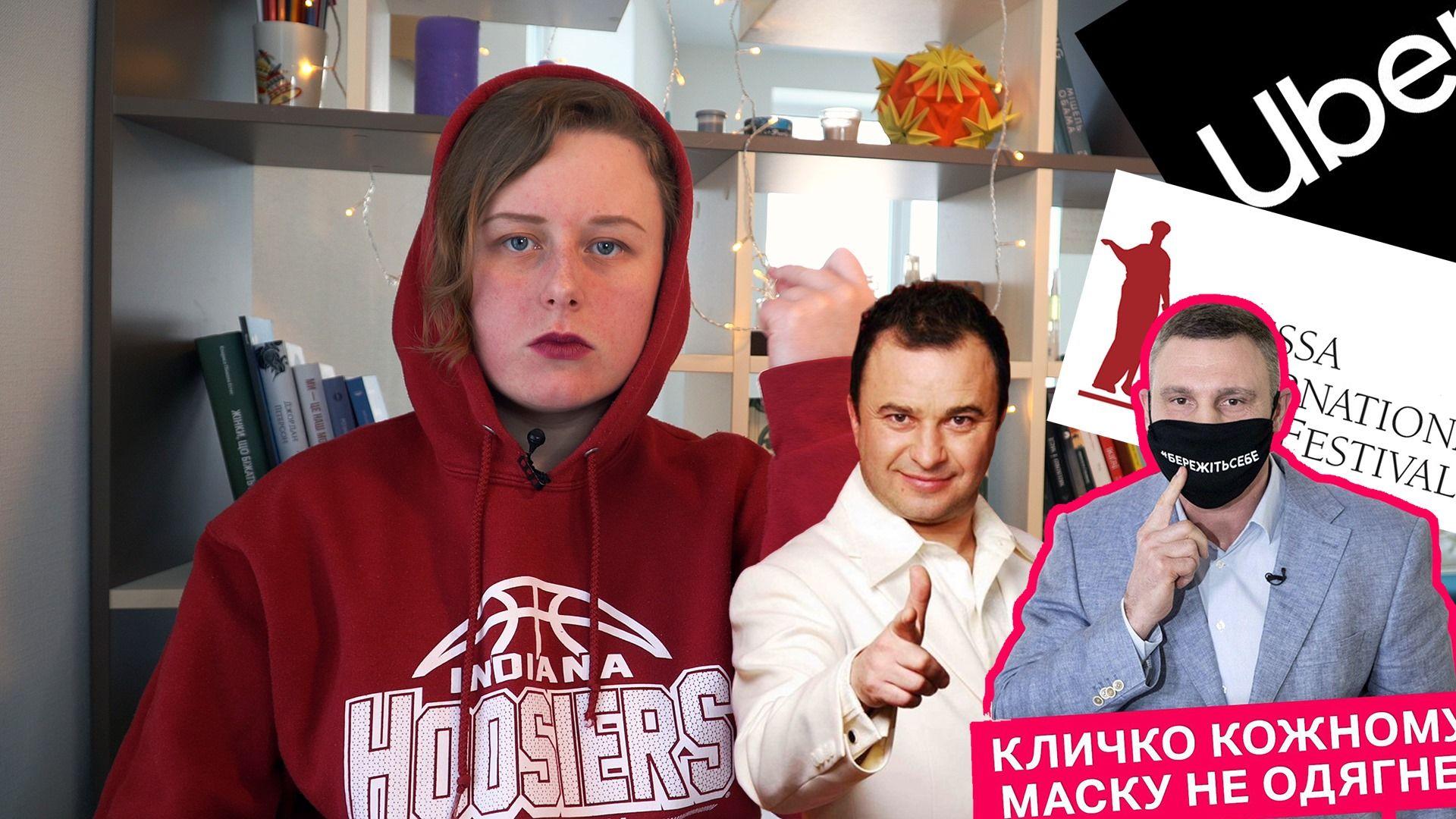 Сиди вдома: транспортний колапс, турботливий Кличко, реп-уроки