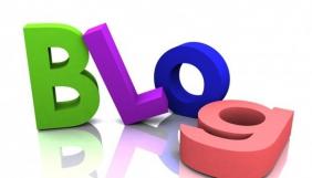 Право на блог