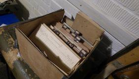 СБУ відкрила онлайн-архів документів про долі Розстріляного відродження