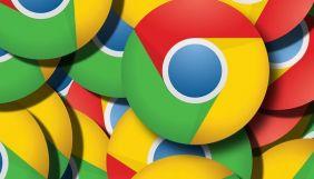 Лайфхак дня: у Google Chrome тепер можна групувати вкладки