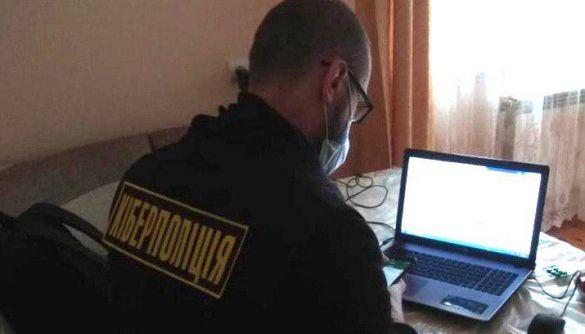 На Львівщині викрили експрацівника телеканалу, який заблокував службову пошту - кіберполіція