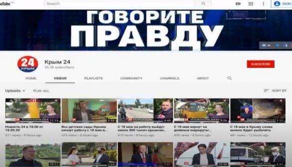 YouTube видалив три російські пропагандистські канали