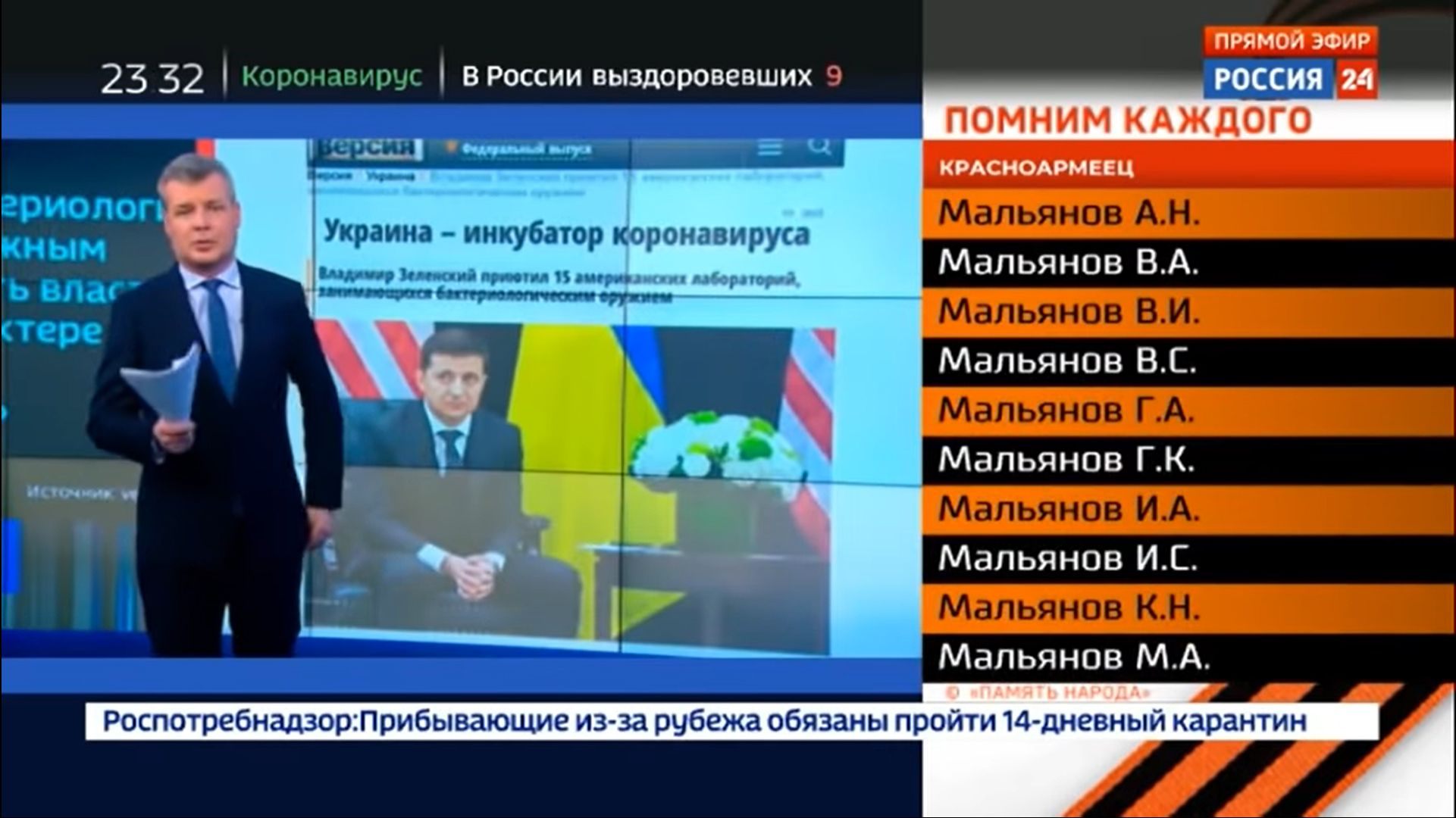 Росія, бойовики та ОПЗЖ: хто поширює фейк про «секретні лабораторії США в Україні»