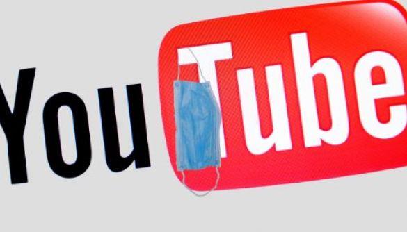 YouTube оприлюднив правила щодо матеріалів про коронавірус. За три попередження канал заблокують