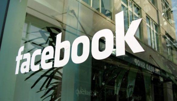 Facebook планує перевести 50% співробітників на віддалену роботу