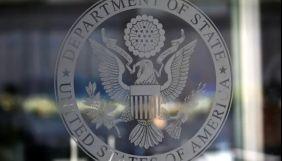 Держдеп США оголосив грант у $250 тисяч на боротьбу з дезінформацією РФ у сфері охорони здоров'я